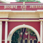 झारखंड : हाईस्कूल शिक्षकों की नियुक्ति रद्द करने के आदेश पर सुप्रीम कोर्ट की रोक