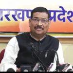 झारखंड सरकार के द्वार पेस किये गए आम बजट को प्रदेश भाजपा ने निराशावादी बजट बताया